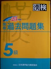 017_convert_201109141347141